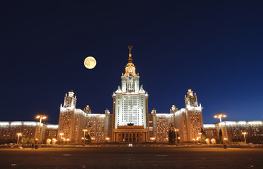Moscow University at moonlight night. Russia