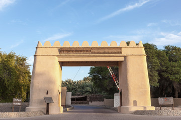 Gate to the Al Ain Oasis, Emirate of Abu Dhabi, UAE