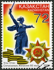 "KAZAKHSTAN- 2005: sculpture ""Motherland"", Order of Patriotic War"