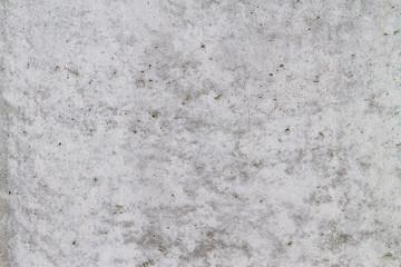 コンクリートの背景 Concrete background