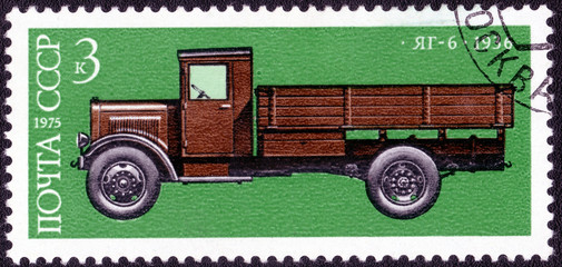 USSR - CIRCA 1975: