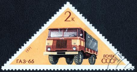 USSR - CIRCA 1971: