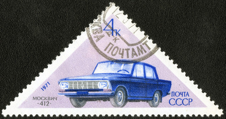 USSR - CIRCA 1971
