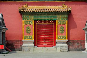 Foto auf AluDibond Beijing Forbidden City