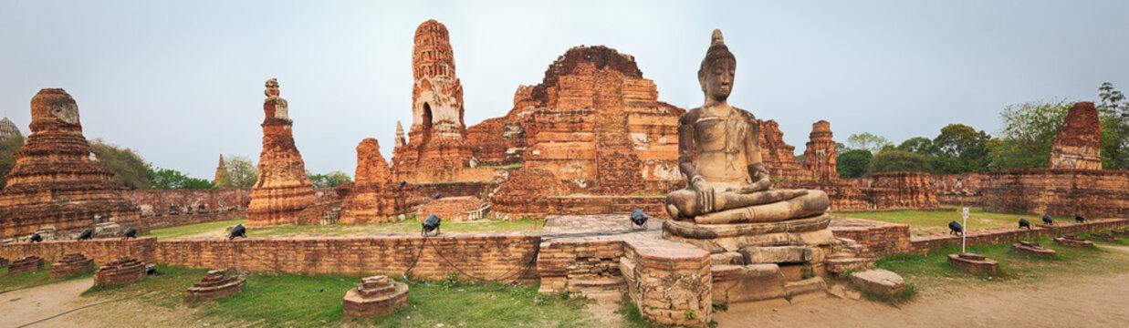 Wat Mahatat. Panorama