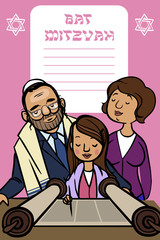 Bat Mitzvah Invitation Card.  Vector illustration