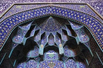 mosquée iranienne