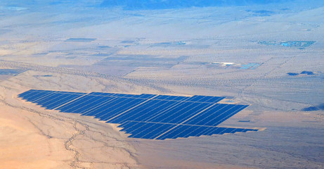 Aerial view of desert solar farm
