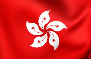Flag of Hong Kong Wall mural