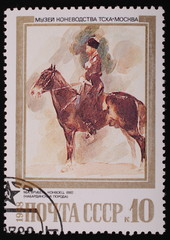 Moscow, USSR-CIRCA 1988: Postage stamp Konvoets