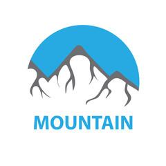 Mountains, vector logo