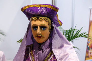 El Gueguense, typical Nicaraguan folklore mask