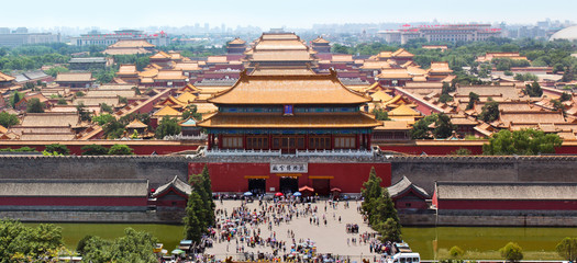 North gate, Imperial Palace Museum fka Forbidden City, looking s