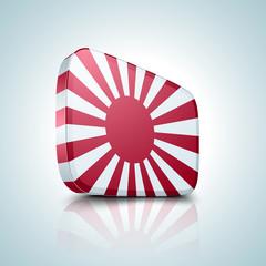 Japan Naval button