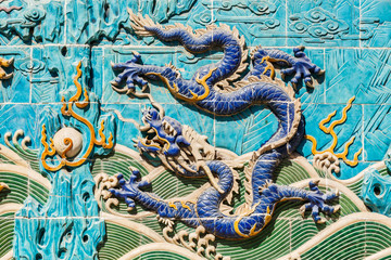 ancient dragon wall in Beihai park of Beijing