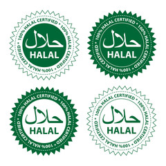 Halal Product Label