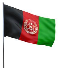 Afghanistan Flag Image