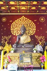 Buddha Image of Wat