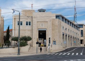 Jerusalem city hall