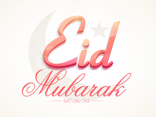 3D text Eid Mubarak for Muslim community festival celebration.