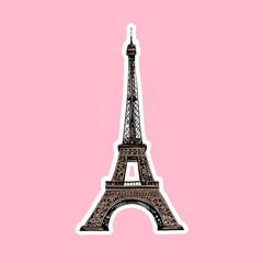 Eiffel Tower, Paris. France. Vector illustration