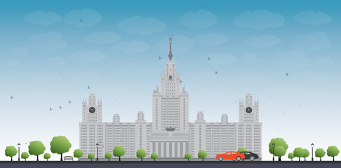 MGU. Moscow State University, Moscow, Russia