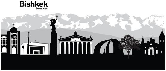 Vector illustration of skyline / cityscape of Bishkek