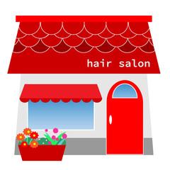 美容院、美容室、ヘアサロン、ヘアーサロン、自宅、町