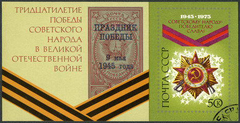 USSR - 1975: Order of Victory, Great Patriotic war victory