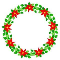 Beautiful Christmas wreath / border