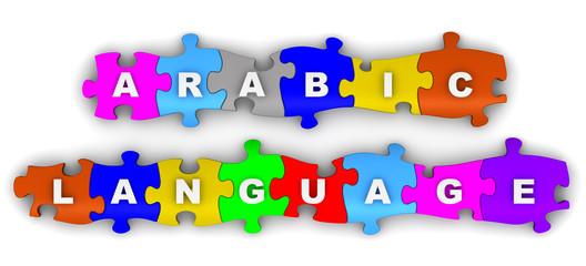 Arabic language. Word on puzzles