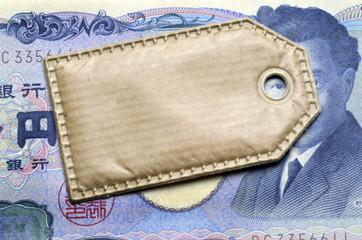 日本円 Japanese yen 일본 엔 日圓 Iene Japanin jeni ين ياباني