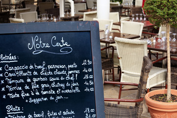Street cafe in Paris