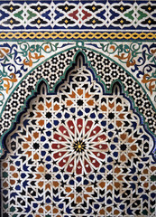 Ornaments from Morocco, Islamic art