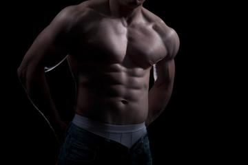 Muskulöser Oberkörper eines Mannes