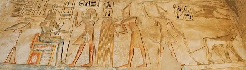 hieroglyph 2