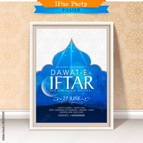 Ramadan kareem iftar party celebration invitation card stock image ramadan kareem iftar party celebration invitation card stopboris Gallery
