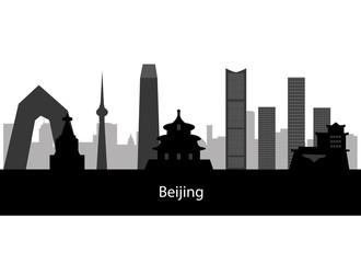 Beijing city skyline. Vector silhouette illustration
