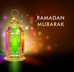 Realistic 3D Ramadan Kareem Lantern or Fanous