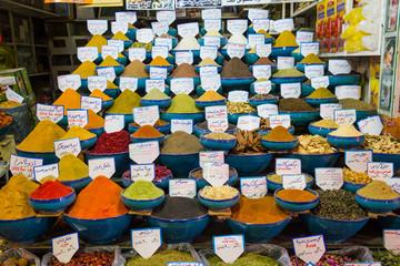 Bazar in Shiraz, Iran
