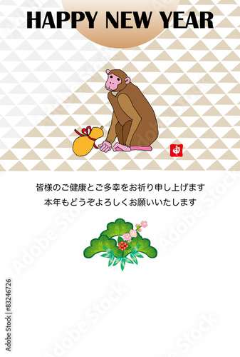 猿のイラスト年賀状テンプレートの申年の干支のサルfotoliacom の