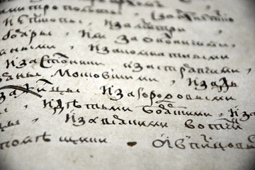 Old monks manuscript