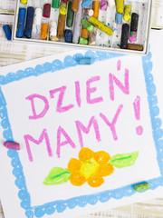 """Laurka na Dzień Matki z napisem """"dzień mamy"""""""