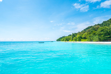 Poster Turquoise Beautiful island