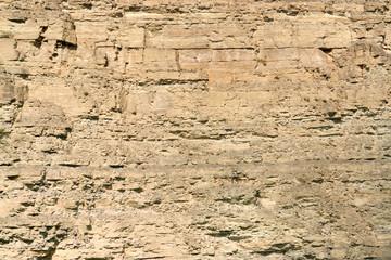 layered rock face