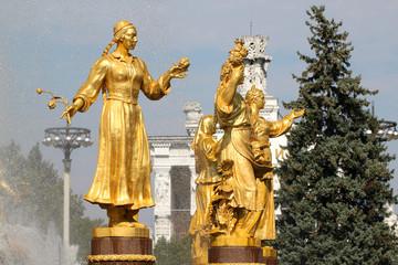Girl with a fountain of friendship  Uzbekistan
