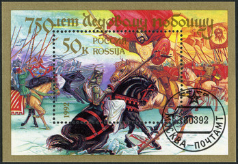 RUSSIA - 1992: 750th anniv. of the Ice battle of Lake Chudskoye