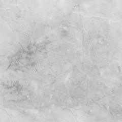 Marble texture. Natural gray marble background with pattern.