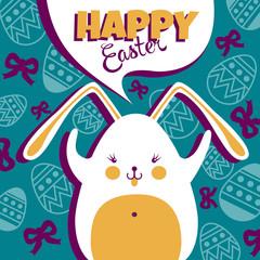 Bunny. Happy Easter