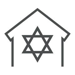 Icono aislado sinagoga gris
